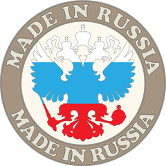 Made in russia symbol