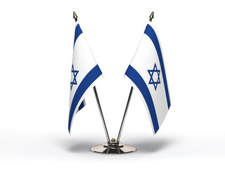 Miniature Flag of Israel (Isolated)