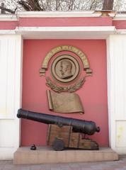 Cannone, Odessa