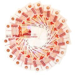 Денежные купюры номиналом 5000 рублей