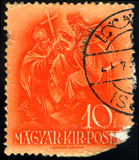 HUNGARY CIRCA 1974s: A stamp printed in the HUNGARY King takes t
