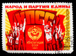 USSR - CIRCA 1977: : A stamp printed in the USSR, shows a group