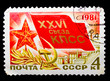 USSR - CIRCA 1981: A stamp printed in USSR, 26 Congress of CPSU,