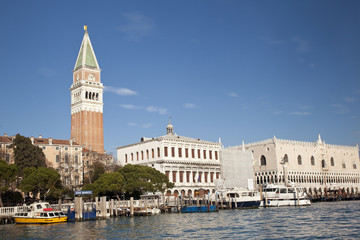 St. Mark's Square in Venice, Italy.