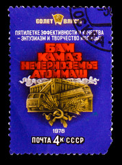 "USSR - CIRCA 1978: a stamp printed in the USSR, words ""Non-Black"