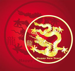 2012 Year of the Dragon design  6000x5668 eps8
