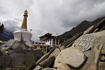 tengboche monastery sagarmatha np nepal