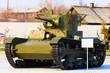 Soviet tank model T-26