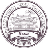 Stamp with ship and the word Seoul, South Korea inside