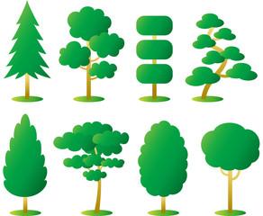 いろいろな樹形