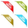 eck banner v3 100% qualität kompetenz service leistung I