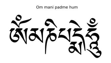 Web Art Design Om mani padme hum mantra buddhism bouddhisme 10