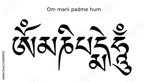 Tattoo Mantra om Mani Padme Hum om Mani Padme Hum Mantra