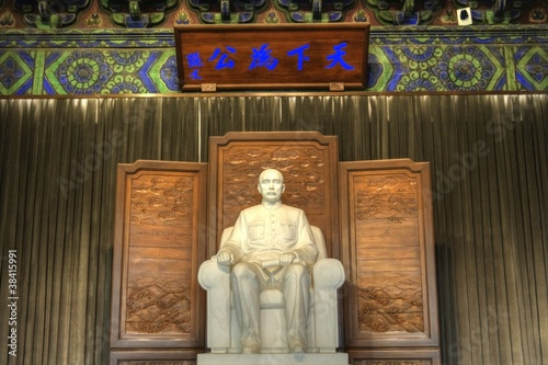Beijing (Peking), China - Statue, Temple, Tradition, Culture