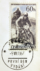 Sport Stamp