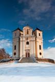 Place of pilgrimage Makova hora (Poppy Mountain ) poster