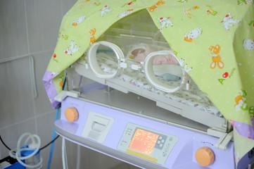 Modern incubator at clinic