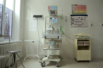 Medical equipment for newborn babies