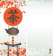 menu for the tea oriental restaurant