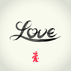 "Vector free writing  letters ""love""  text doodles"