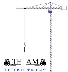 Crane with no I in team motivational message