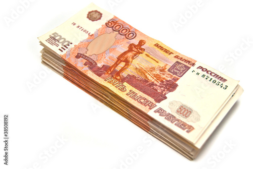 Stack of Russian banknotes