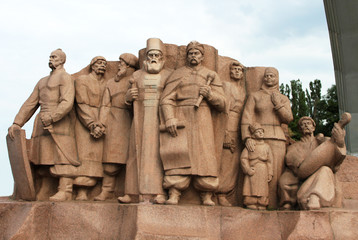 Kiev - Monument to the Friendship of Nations - Cossacks