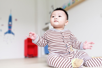 Cute Baby Look Up forward