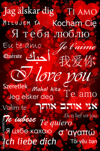 """I love you"" in different languages - valentine card"