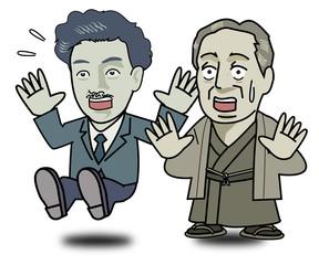 Yukichi Fukuzawa and Hideyo Noguchi is surprised