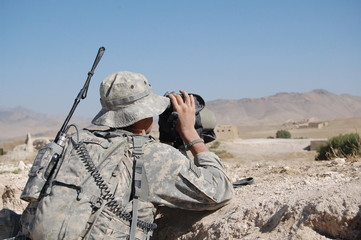 observation point in afghanistan