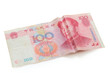 China Money with smile Face