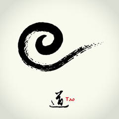 vector: grunge sketch  spiral line,  chinese tao