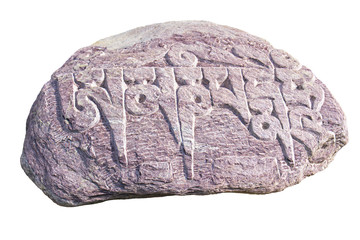 stones with inscriptions