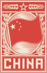 china poster (china flag)