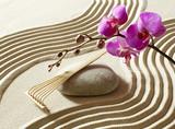 wisdom serenity spirituality poster