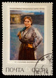 USSR - CIRCA 1971: stamp printed by USSR, shows Woman Miner, by