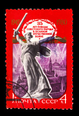 USSR - CIRCA 1980: A stamp printed in USSR, 35 years Soviet vict