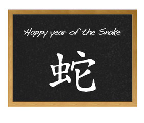 Happy new year of the Snake.