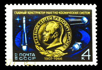 USSR - CIRCA 1977: A stamp printed in USSR, Chief Designer of ro