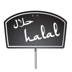 panneau halal