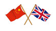United Kingdom and China alliance and friendship