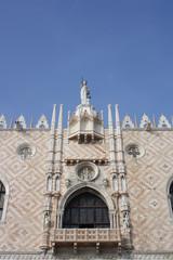 San Marco Square (Venice Italy)