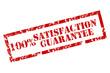 Satisfaction Guarantee Stamp