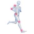 Laufender Mann Silhouette mit Gelenkschmerzen