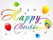 abstract colorful birthday card
