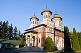 The Great Church at the Sinaia Monastery, Romania poster