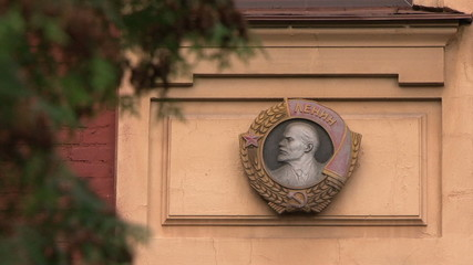 The Order of Lenin on the wall of the building
