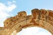 Hadrians Temple