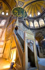 Minbar in  Aya Sophia,  Istanbul, Turkey